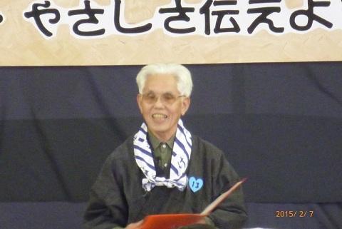 №13大賞を受賞した油井さん 魂を込めた朗読.jpg
