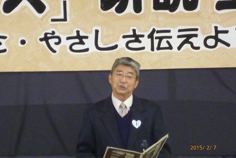 №1清水上さん ハートがこもった朗読.jpg