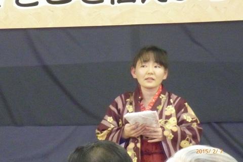 №18グッドパフォーマンス賞受賞の桜木さん.jpg