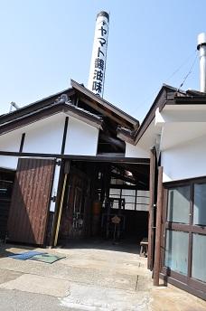 おしょうゆ工場.jpg