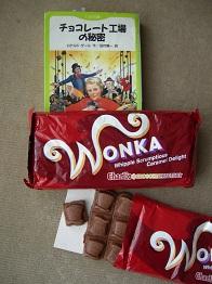 ウォンカさんのチョコレート.jpg