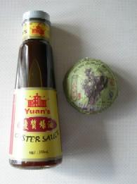 オイスターソースと岩茶.jpg