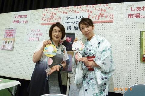 スクラップブッキングもMOTOKO先生と.jpg