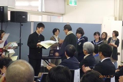 フェリシモしあわせの学校賞を受賞した昆野君.jpg