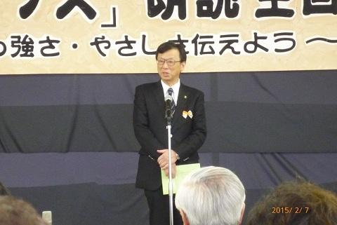 上田花巻市長.jpg