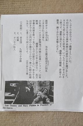 入場券.jpg
