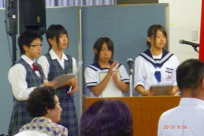 司会を担当してくれた宮野目中学校・花巻南高等学校の女子.jpg