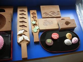 和菓子は美しい.jpg