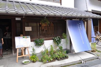 坂野邸.jpg