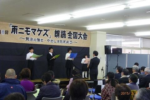 宮沢賢治児童合唱団の清らかな歌声.jpg
