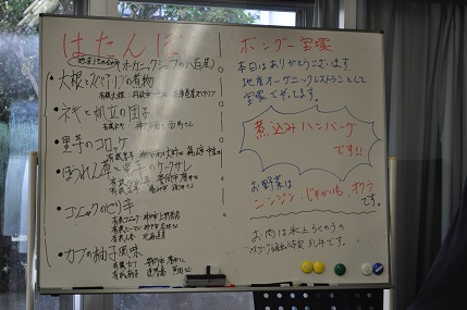 本日の食堂.jpg
