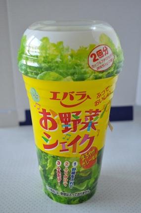 野菜ふりふり.jpg
