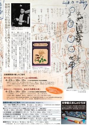 spring-r-1.jpg