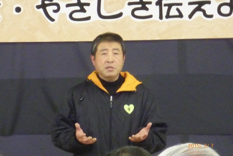 №9第一位に輝いた古川さん.jpg