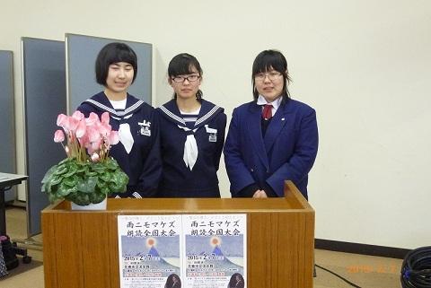 ピュアに司会を担当してくれた中学生、高校生の女の子達.jpg