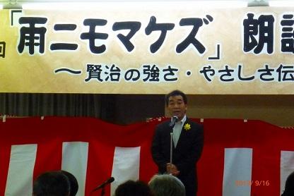 花巻市長代理.jpg