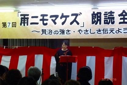 辞世の句 歌 杉本摂子さん.jpg
